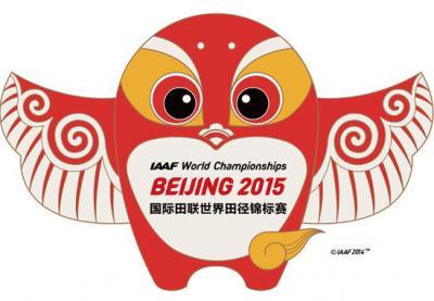 Beijing2015