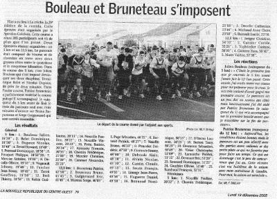 Bouleau et bruneteau 2005