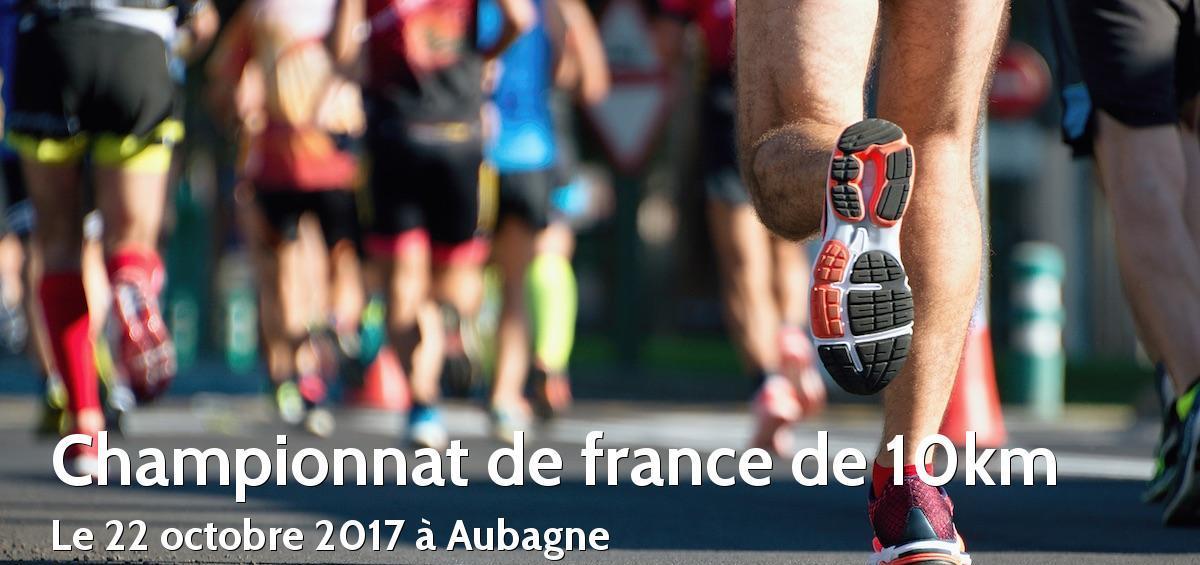 France 10km 2017