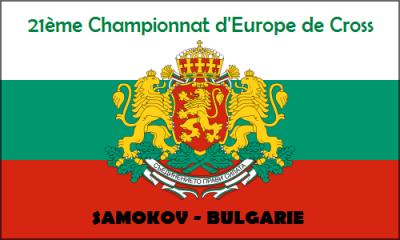 Samokov bulgarie